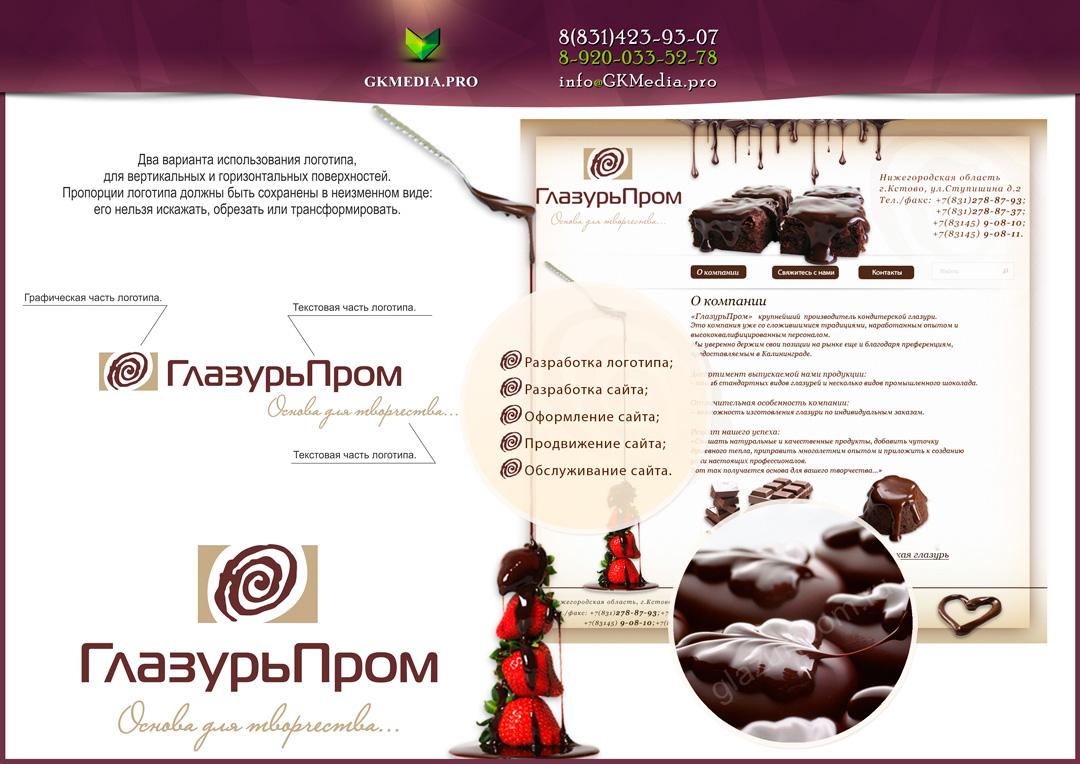 Корпоративный сайт компании Глазурьпром