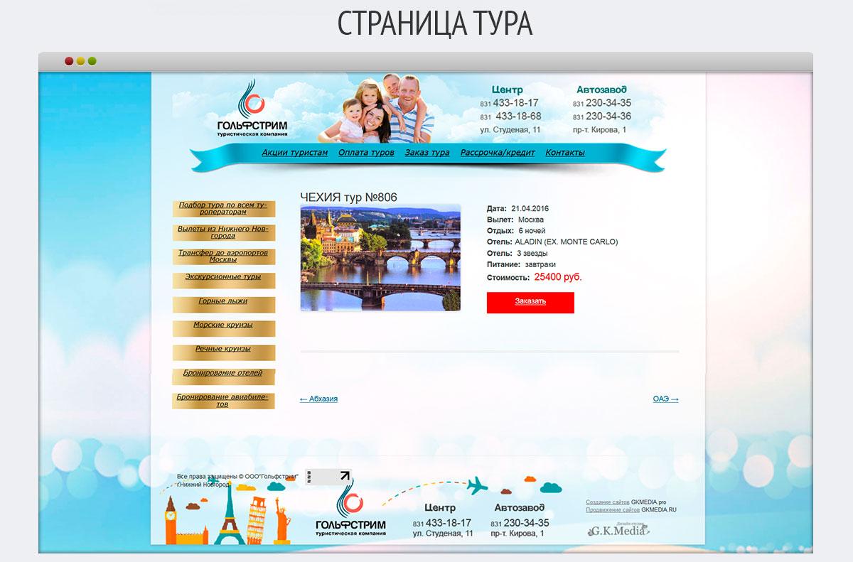 Сайт Бизнес